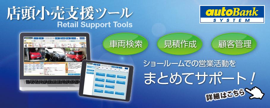 オーク ネット ログイン Aucnet.jp